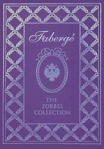 FabergeEggBooksonthePond